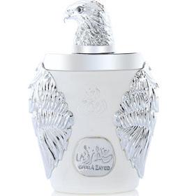 ghala luxury silver