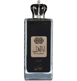 ana al awwal men